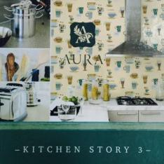 Kitchen Story 3